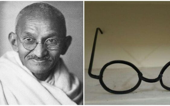 gandhi chashma sell at rs 2 crore