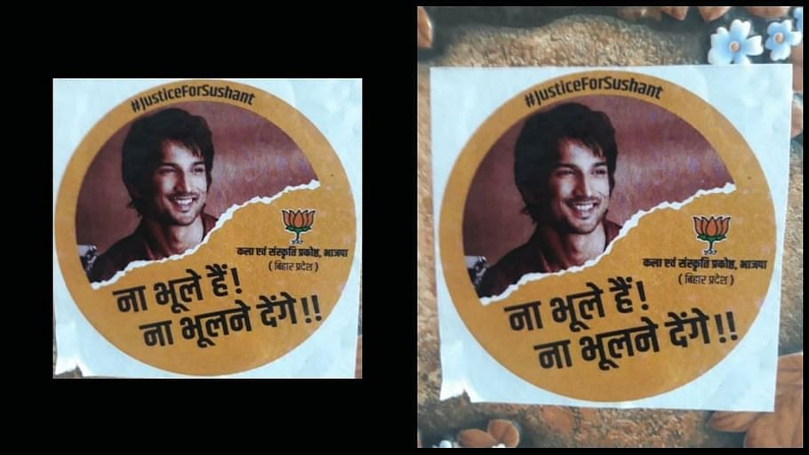 BJP campaign in Bihar with Sushant photo